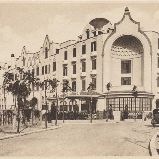 Rhodes-Vintage